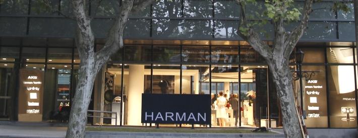 HARMAN Flagship Store